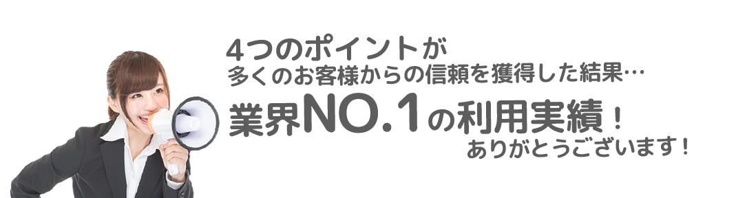 2017-12-06_130643
