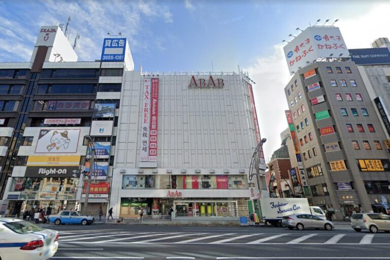 ABAB赤札堂上野