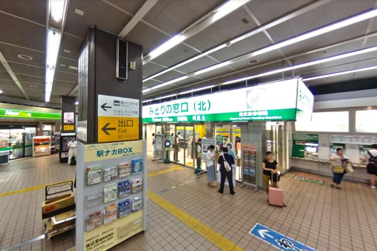 JR盛岡駅みどりの窓口