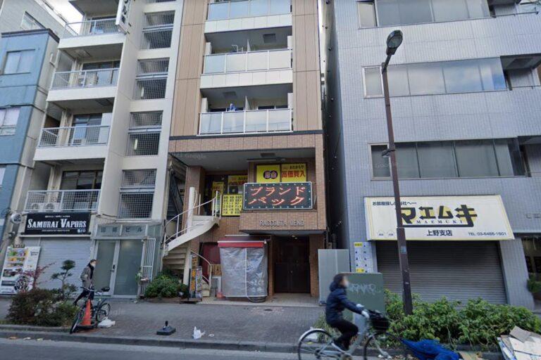 おたからや上野店