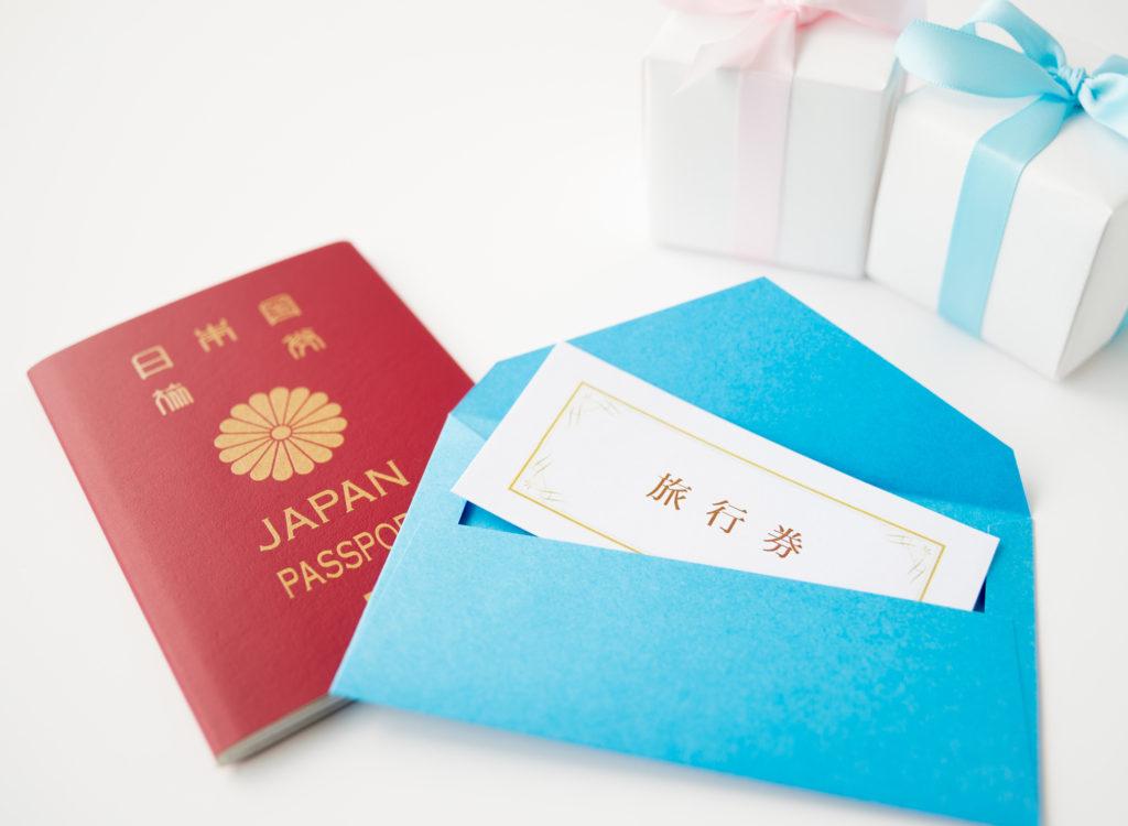 旅行券 パスポート