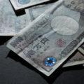 一万円 黒