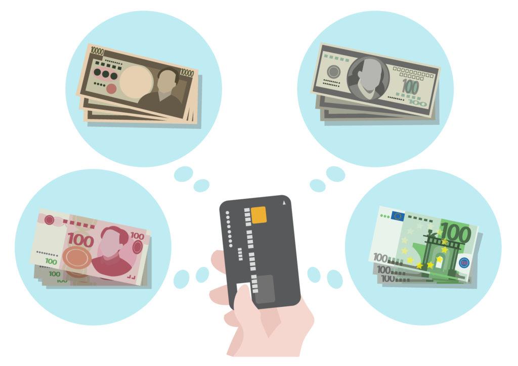 クレジットカード 外貨