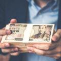 男性 お金