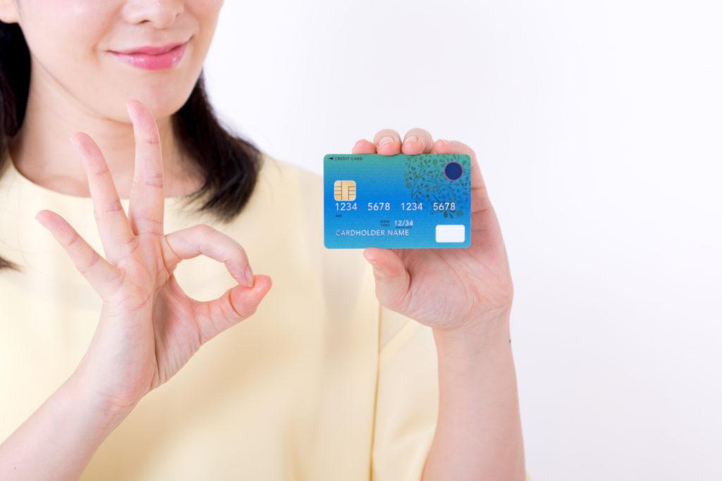 女性 クレジットカード オッケー