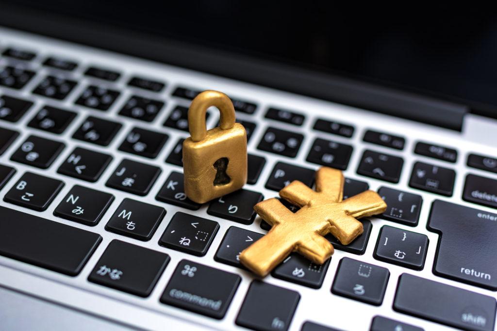 パソコン 鍵 円