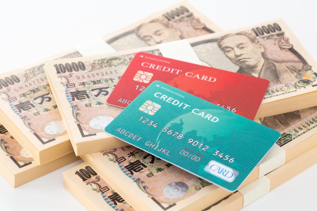 クレジットカード 現金