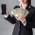 女性 スマホ 現金