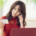 クレジットカード女性
