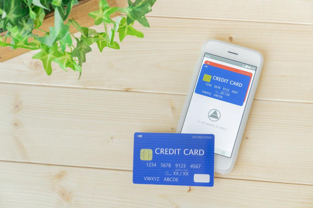 スマホ クレジットカード 決済