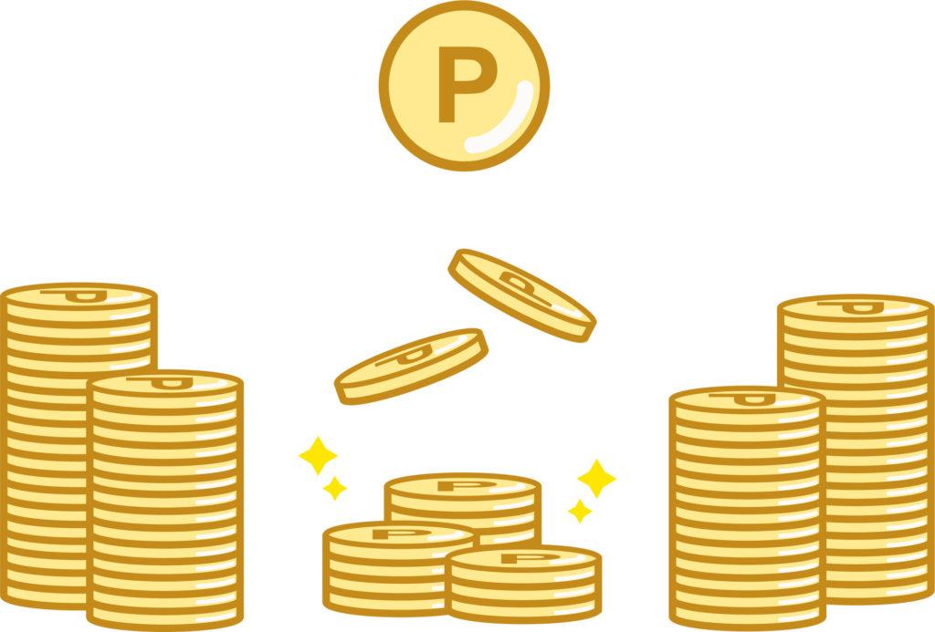 ポイント 換金