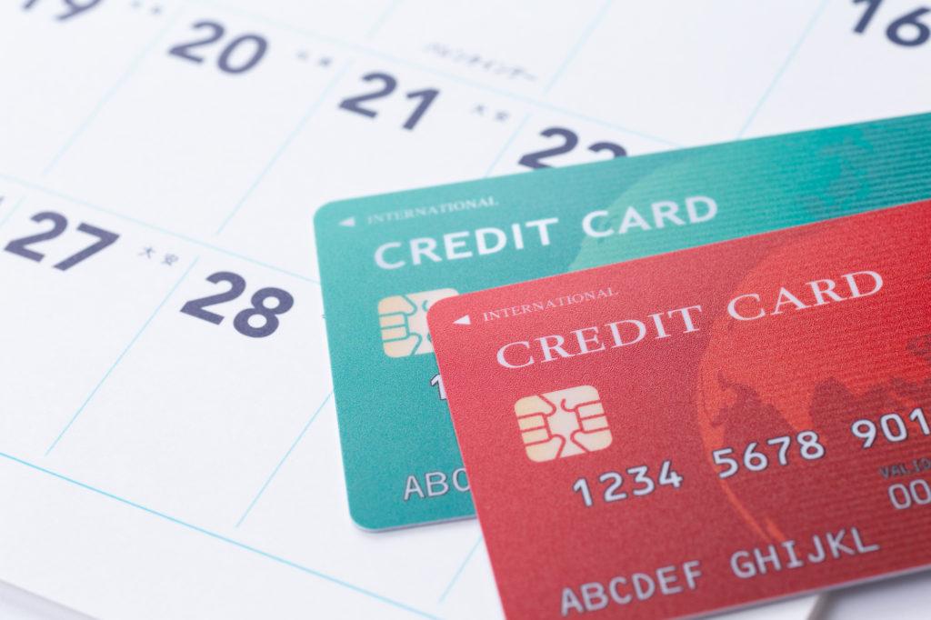 クレジットカード カレンダー