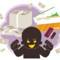 クレジットカード現金化詐欺