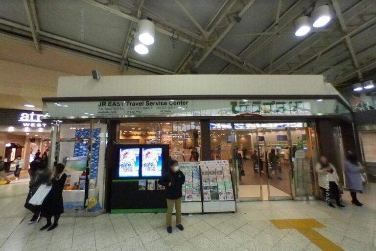 上野みどりの窓口びゅうプラザ
